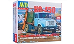 Garbage truck KO-450+container (ZIL-4333). Die-cast Model Kit