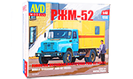 Mobile workshop RZhM-52 (ZIL-4333). Die-cast Model Kit
