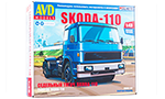 Skoda-LIAZ-110 tractor truck. Die-cast Model Kit