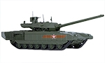 T-14 Armata Russian Main battle tank 2014
