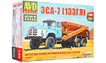 ZSK-7 agriculture feed truck (ZIL-133GJA). Die-cast Model Kit
