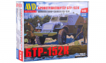 BTR-152K Armoured Troop-Carrier. Die-cast Model Kit