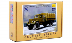 MAZ-502 Flatbed Truck with Tent. 1957 Die-cast Model Kit
