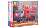 Tanker AC-5-40 Fire Engine (KamAZ-43118). Die-cast Model Kit