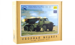 Ural-375 MLRS BM-21 Grad.  Die-cast Model Kit