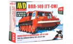 VPL-149(GT-SM) Fire all-Terrain Vehicle 1980.Die-cast Model Kit