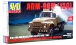 ZIL-130 (APM-90) Spotlight. Model Kit
