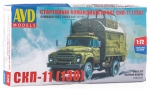 ZIL-131(SKP-11)  Command Post Truck. Model Kit