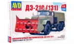 ZIL-131 (DE-210) Snow Blower. Model Kit